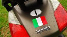 Aprilia Atlantic 200