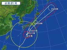 超大型台風 接近