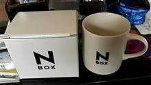 新型N-BOXスマートキーやグッズ