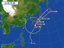 台風で引きこもり(;´∀`)