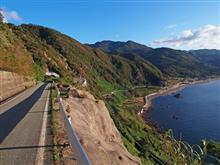 新潟県道45号佐渡一周線