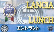 Lancia Lunch 2017