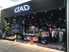 ♪ D.A.D 直営店 ‼︎ イオン各務原店に行って来ました(*^^*)💕