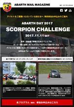 SCORPION CHALLENGE お台場