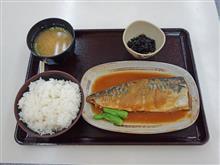 名神高速下り吹田SA 煮魚定食850円