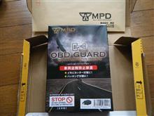 【MPD-JAPAN OBD GUARD モニターレポート】アナログの確実性