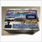 【高画質ドライブレコーダー  ...