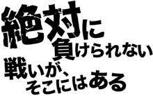 【CCウォーターゴールド モニターレポート】④ 5種類コーティング剤・ガチバトル!