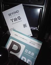 明日から東京モーターショー開催!!