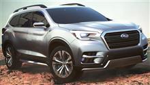 『スバル、3列SUV量産モデルを米で公開−子育て層など照準』<日刊工業新聞>/気になるスバルのWeb記事。