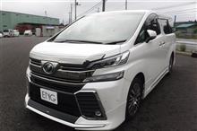 【買取車両】H27 ヴェルファイア 2.5Z G エディション