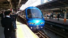 THE ROYAL EXPRESSを横浜駅で初めて見ました♪