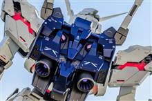 "The Life-sized ""UNICORN GUNDAM""【RX-0】vol.05"