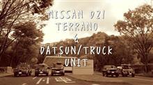【明日開催】D21テラノ&ダットラ安曇野オフ