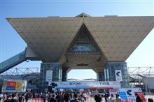 東京モーターショー2017