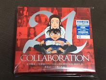 倉木麻衣×名探偵コナン COLLABORATION BEST 21 -真実はいつも歌にある!- (初回限定盤)・・・ようやくゲト♪(←長い)