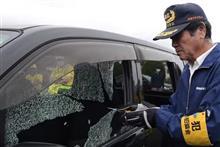【動画】一撃で窓を割る方法とは!? プロテクタ