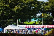 全日本モトクロス選手権第8戦(関東大会)