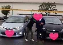 11月4日(土)宮城の黒エスティマくんに会おうじゃない会?(・ω・*≡*・ω・)?やります😍
