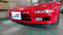 『ホンダ NSX 持ち込み品エアロパーツ塗装・取り付け』 東京都福生市よりご来店のお客様です。
