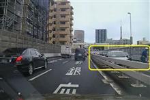 またしても首都高速2号目黒線下りで事故