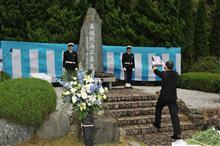 横須賀地区殉職隊員追悼式