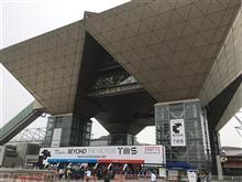 「東京モーターショー2017」に行ってきたよ。