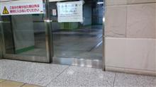 静岡の駅前地下駐車場。出庫