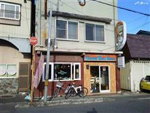 Noodle House Marumiya