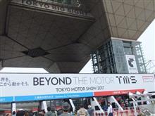 東京モーターショウ2017へ行ってきました。