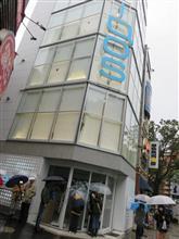 雨の日も楽し。幸福な心って、お金で買えないかも〜 (=^..^=)ミャー