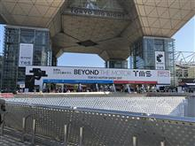 東京モーターショー2017の続き