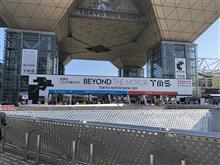 東京モーターショー2017の続きの続き