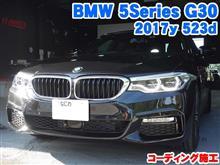 BMW 5シリーズセダン(G30) コーディング施工