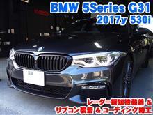 BMW 5シリーズ(G31) サブコン装着&レーダー探知機装着とコーディング施工