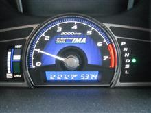 121212km到達