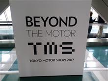 東京モーターショー2017 東ホールその1
