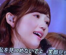 渡辺麻友 卒業コンサート 〜みんなの夢が叶いますように〜