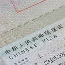 反日感情を持っていた中国人すら、日本で生活したがるのは何故なのか=中国メディア