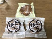 どら焼き(171101)