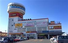 今週末は群馬県へ!イエローハット太田店「オータサロン」へ参加!