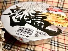 寿がきや食品「鬼そば藤谷監修 鬼塩ラーメン」