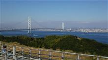 秋のドライブ~淡路島~