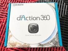 万が一の時にあなたを助ける「360°記録 ドライブレコーダー」