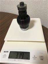 ヘビーウェイトシフトノブ 重量実験