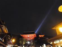 10月21日、清水寺夜間拝観