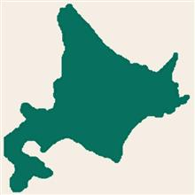 北海道旅記録最終章