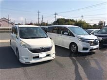 新旧乗り換え(RG→RP)