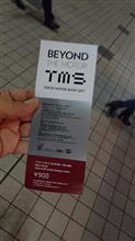 第45回東京モーターショーへ。