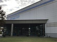 石川県立・航空プラザ
